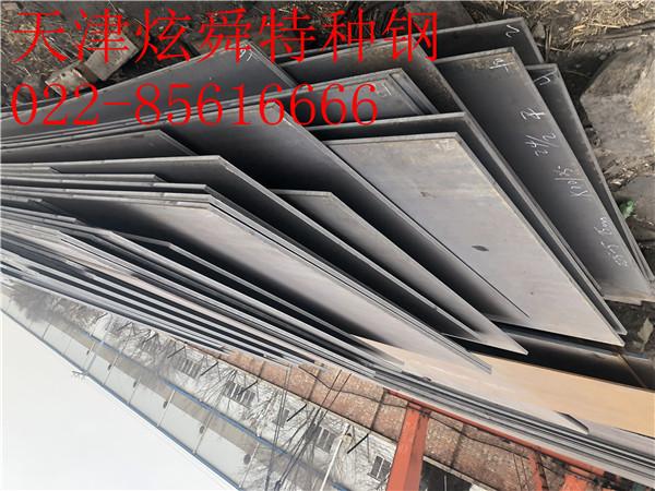 上海65mn钢带厂家:带钢产量下降突出价格将会大涨