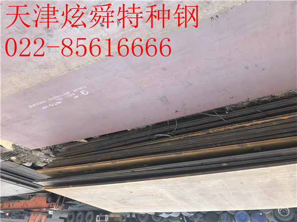 上海65mn带钢厂家:市场成交冷清代理商对后市太悲观