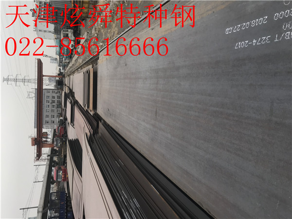 广州65mn带钢厂家:市场出货量较差且厂家一直挺价