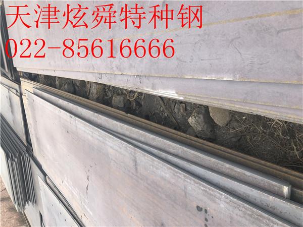 佛山65mn钢带厂家:部分代理商价格松动成交难以放量
