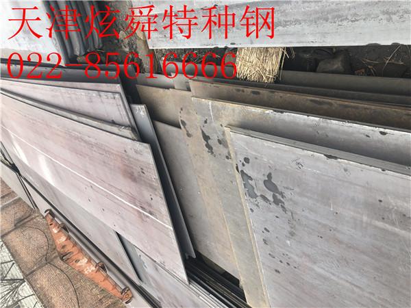 石家庄65mn钢带厂家:现货市场价格弱势不变库存不见减少
