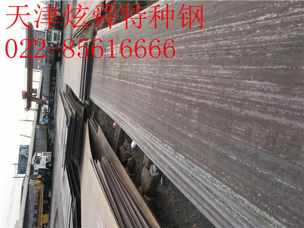 南京65mn带钢厂家:批发商低价抛售不强需求不足明显