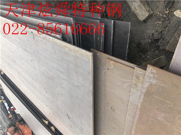柳州65mn带钢厂家:厂家库存压力大降代理商价格受支撑