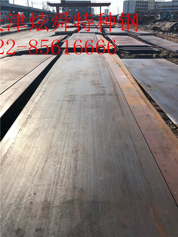 南京65mn冷轧带钢:现货徘徊在倒挂边缘批发商怎么操作