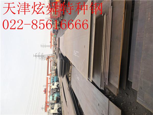 南京65mn冷轧钢带:价格弱势回落厂家拉涨心思明显