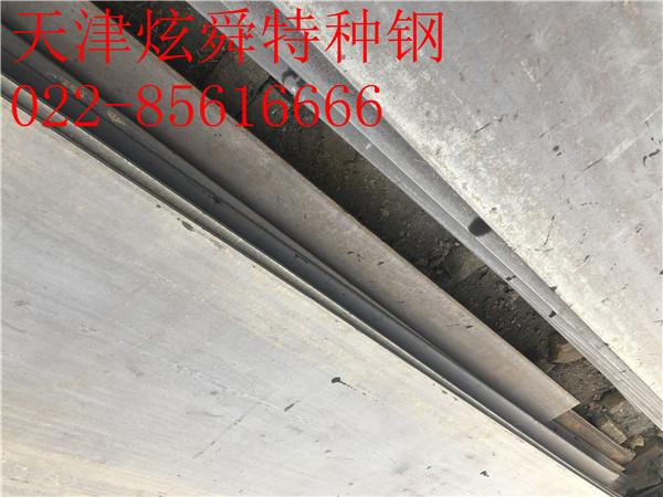 柳州65mn弹簧钢带:目前价格属于高位采购多恐高