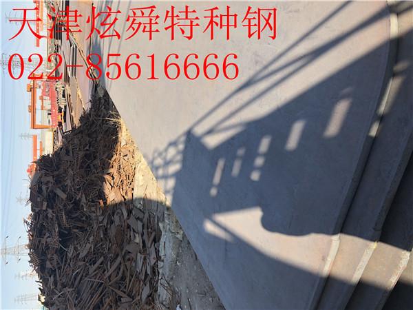 梧州65mn冷轧带钢:厂家产量回落态势批发商看好市场