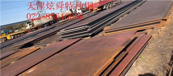 邯郸65mn带钢厂家:厂家重组对钢板价格的影响有大多